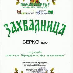 Sumadija fair- Novi Sad 2013